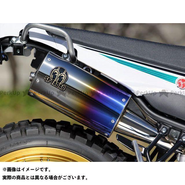 SP忠男 セロー250 トリッカー XG250 XT250X POWER BOX チタンブルー スペシャルパーツタダオ