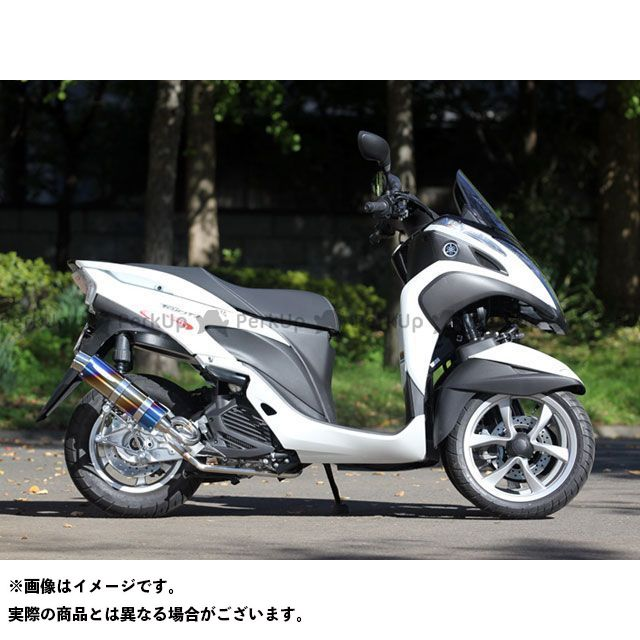 【エントリーで最大P21倍】SP忠男 トリシティ125 PURE SPORT S チタンブルー スペシャルパーツタダオ