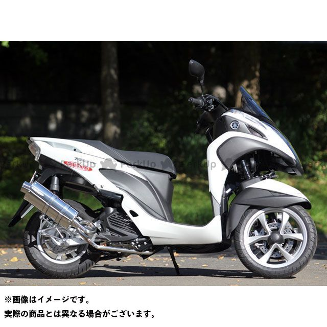 SP忠男 トリシティ125 PURE SPORT S SUS oval スペシャルパーツタダオ
