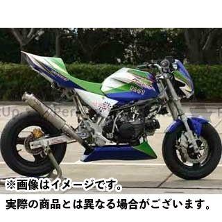 ノジマ KSR110 ライトカバー Z110キット(レーシング) 材質:白ゲル NOJIMA