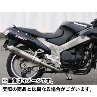 ノジマ ZZR1100 FASARM PRO チタン V TYPE-SC(1本出し) サイレンサー:チタン NOJIMA