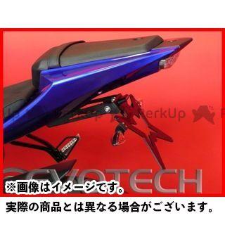 エボテック YZF-R125 ナンバープレートホルダー YAMAHA YZF-R125(08-13) フェンダーレスキット ホルダー単品 EVOTECH