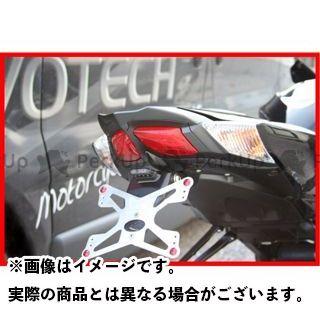 エボテック GSX-R1000 ナンバープレートホルダー SUZUKI GSX-R1000(09-) フェンダーレスキット ホルダー単品 EVOTECH