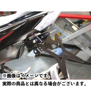 送料無料 エボテック Z1000 Z750 その他外装関連パーツ ナンバープレートホルダー Kawasaki Z750(07-)/Z1000(-09) フェンダーレスキット ホルダー単品