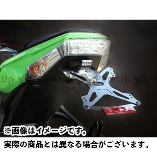 送料無料 エボテック ニンジャZX-10R その他外装関連パーツ ナンバープレートホルダー Kawasaki ZX-10R(11-) フェンダーレスキット ホルダー単品