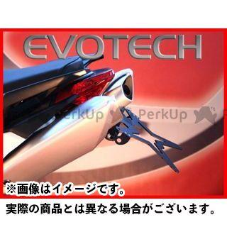 エボテック シバー750 ナンバープレートホルダー APRILIA Shiver(07-) フェンダーレスキット ホルダー単品