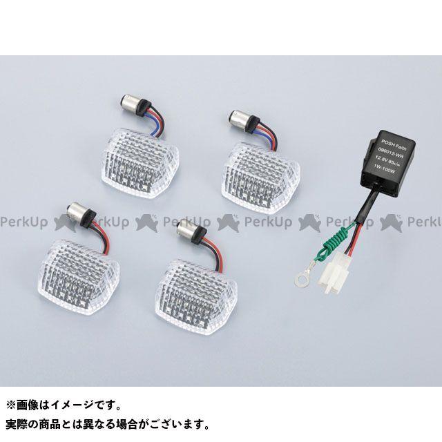 送料無料 ポッシュフェイス ニンジャ900 ウインカー関連パーツ LEDコンバージョンキット フロントポジション(S球)仕様 クリアー