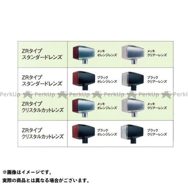ポッシュフェイス ZRX1200R ZRタイプLEDウインカー クリスタルカットレンズ(メッキボディ) レンズカラー:スモーク POSH Faith