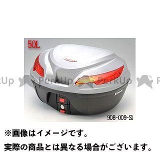 送料無料 キジマ KIJIMA ツーリング用ボックス Reembark リアボックス 50L K-22(シルバー/ブラック)