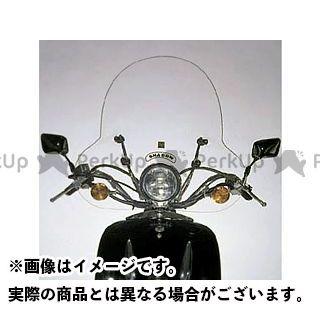 イソッタ シャドウ50 HONDA スクーター Shadow Srx 50/90 ウインドシールド スタンダード ISOTTA