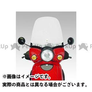 送料無料 イソッタ その他のモデル スクリーン関連パーツ APRILIA スクーター Scarabeo GT150/200 vers 2002年 ウインドシールド ハイプロテクション