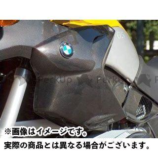 イルムバーガー R1200GS BMW R1200GS(-07)用 タンクカバー左右セット ILMBERGER
