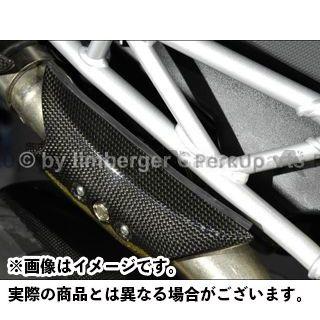 イルムバーガー ハイパーモタード その他 Ducati Hypermotard用 ヒートガード ILMBERGER