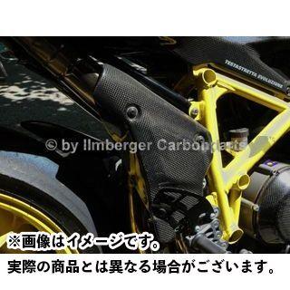 イルムバーガー Ducati 848/1098/1198/1098S/1098R/1198S用 マフラーヒートプロテクター ILMBERGER