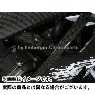 イルムバーガー その他のモデル Buell 1125R/CR用 ヒートガード(マニフォールド) ILMBERGER