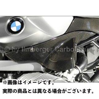【エントリーで更にP5倍】イルムバーガー R1200S BMW R1200S用 インジェクション・カバー 仕様:- ILMBERGER