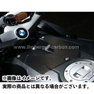 送料無料 イルムバーガー K1200R K1200Rスポーツ バッテリー関連パーツ BMW K1200R/K1200RSport用 バッテリー・カバー