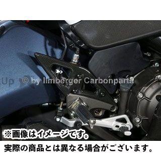 送料無料 イルムバーガー その他のモデル ドレスアップ・カバー Buell 1125R/CR用 ヒールプロテクター 右側