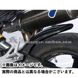 イルムバーガー モンスター1100 モンスター696 Ducati 696/1100 Monster用 リアフェンダー ILMBERGER