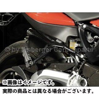 イルムバーガー F800S F800ST BMW F800S/F800ST用 リアフェンダー ILMBERGER