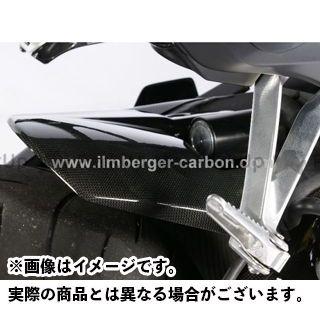 イルムバーガー CBR1000F Honda CBR 1000 Bj 08/09用 リアフェンダー ILMBERGER