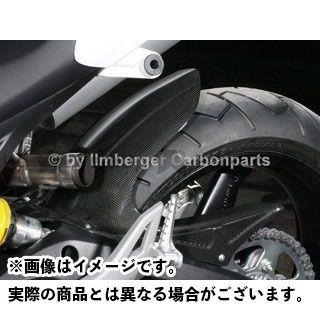 イルムバーガー モンスター696 Ducati 696Monster用 リアフェンダー ILMBERGER