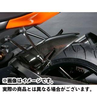 イルムバーガー ニンジャZX-10R Kawasaki ZX10R MY 08/09用 リアフェンダー ILMBERGER