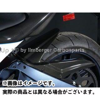 イルムバーガー その他のモデル Buell 1125R/CR用 リアフェンダー ILMBERGER