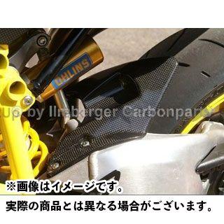 イルムバーガー Ducati 848/1098/1198/1098S/1098R/1198S/1198R用 リアフェンダー ILMBERGER