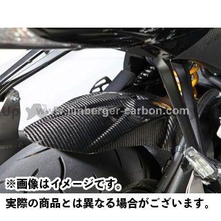 イルムバーガー GSX-R1000 Suzuki GSXR 1000 MY 2009用 リアフェンダー ILMBERGER