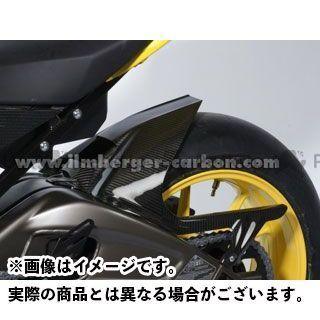 イルムバーガー S1000RR BMW S1000RR Street用 リアフェンダー+アッパーチェインガード(ABSなし) ILMBERGER