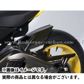 イルムバーガー S1000RR BMW S1000RR 競技専用品 リアフェンダー(ABSあり用) ILMBERGER