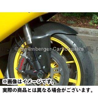 イルムバーガー Ducati 848/1098/1198/1098S/1098R/1198S/1198R用 フロントフェンダー  ILMBERGER