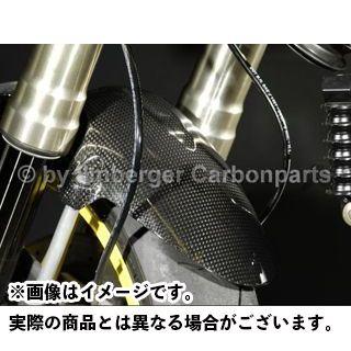 イルムバーガー ハイパーモタード その他 Ducati Hypermotard用 フロントフェンダーrear piece ILMBERGER