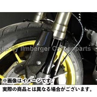 イルムバーガー ハイパーモタード その他 Ducati Hypermotard用 スタンドパイプカバー 仕様:左側 ILMBERGER
