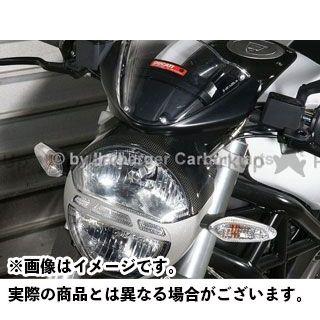 送料無料 イルムバーガー モンスター1100 モンスター696 ヘッドライト・バルブ Ducati 696/1100 Monster用 ヘッドライトカバー