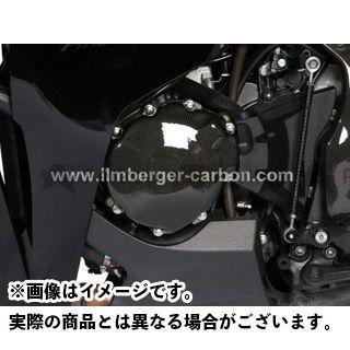 送料無料 イルムバーガー CBR1000F ドレスアップ・カバー Honda CBR 1000 Bj 08/09用 オルタネーターカバー