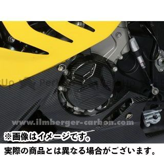 送料無料 イルムバーガー S1000RR メーターカバー類 BMW S1000RR Street用 オルタネーターカバー