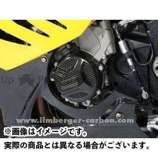 【エントリーで更にP5倍】イルムバーガー S1000RR BMW S1000RR 競技専用品 オルタネーターカバー ILMBERGER