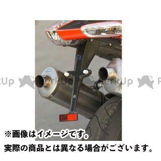【エントリーで最大P21倍】イルムバーガー その他のモデル Aprilia RSV Nera/Mille Factory/Mille R(Bj 03/04)用 ナンバープレートホルダー ILMBERGER