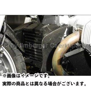 イルムバーガー R1200R BMW R1200R用 オイルクーラー・カバー ILMBERGER