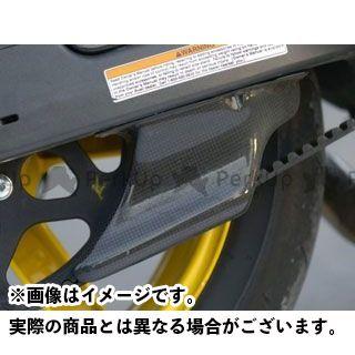 イルムバーガー Buell XB 9/12 R/S/SX/SS/Ullysses用 ベルトカバー 仕様:下側 ILMBERGER