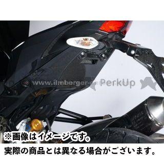 イルムバーガー ストリートファイター Ducati Streetfighter用 アンダートレイ  ILMBERGER