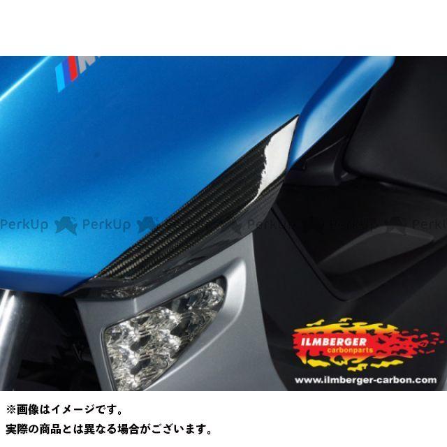イルムバーガー C600スポーツ BMW C600 Sport クラッシュパッド/フロント ILMBERGER
