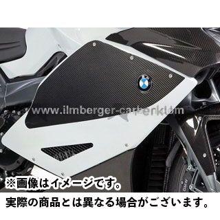 イルムバーガー K1300S BMW K1300S用 ヘッドライト上 アッパーカウルカバー  ILMBERGER