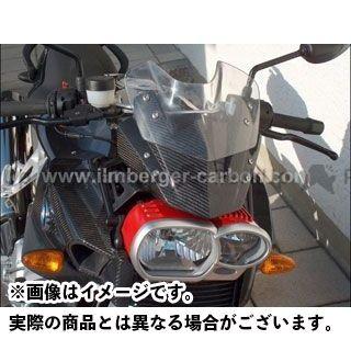 送料無料 イルムバーガー K1200R K1300R スクリーン関連パーツ BMW K1200R/K1300R用 ウィンドシールド