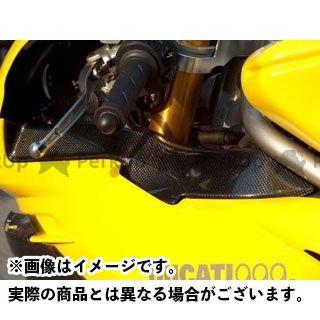 イルムバーガー 749 999 スーパーバイク その他 Ducati 749-999用 エアダクトカバー 仕様:左側 ILMBERGER
