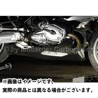 イルムバーガー R1200R BMW R1200R用 アンダーガード ILMBERGER