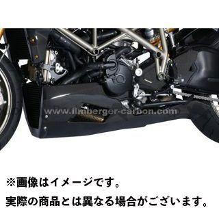 イルムバーガー ストリートファイター Ducati Streetfighter用 アンダーカウル ILMBERGER