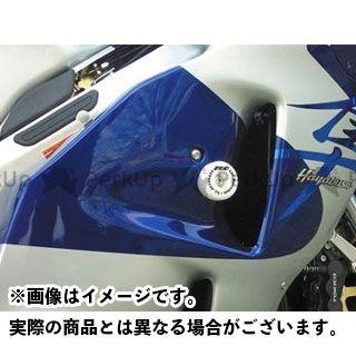【無料雑誌付き】GSGモト 隼 ハヤブサ crashpad set GSG Mototechnik